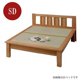 畳ベッド セミダブルベッド 木製 魁ヘッドボード付き セミダブル畳ベッド ナチュラル 日本製 タモ