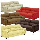 ソファ ソファー 3人掛け 北欧モダンな落ち着いたデザインで高級感溢れるソファー【開梱設置無料】