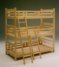 ベッド 三段ベッド 3段ベッド スノコ 木製 3段ベッド メイト ナチュラル