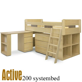 ロフトベッド システムベッド デスク チェスト ラック付き 【送料無料】高さ126cm 下収納スペースありのベッド