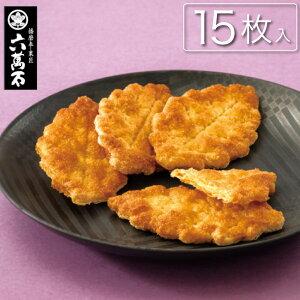 生醤油ぱい 15枚入り