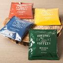 【 ネコポス 全国一律送料無料 】スペシャルティコーヒー ドリップバッグ プチギフト 日常を豊かにする4種のブレンドコーヒー   コーヒー 珈琲 ドリップ スペシャリティコーヒー ドリップバッグコーヒー ドリップパック ドリップパックコーヒー 12g お試し飲み比べセット