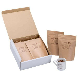 送料無料 1kg ホワイトデー ギフト スペシャルティコーヒー コーヒーギフト 日常を豊かにする4種のブレンドコーヒー 飲み比べ 各250g | スペシャリティコーヒー コーヒー豆 珈琲豆 焙煎豆 コ