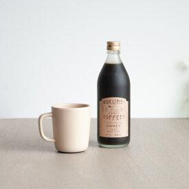 ロクメイコーヒー スペシャルティコーヒー カフェベース 500ml(約13杯分)   スペシャリティコーヒー カフェオレベース 無添加 ブラック 無糖 ハニー 微糖 お湯だけ ミルク 牛乳 アイス 希釈 冷 瓶 ボトル おしゃれ 高品質 高級 人気