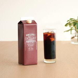 ロクメイコーヒー スペシャルティコーヒー アイスコーヒー リキッド 無糖 1000ml 1本 ? スペシャリティコーヒー オリジナル ミルク 牛乳 無糖 ブラック アイス 液体 冷 無添加 リキッド 紙パッ
