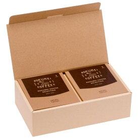 送料無料 ギフト スペシャルティコーヒー コーヒーギフト ロクメイセレクション 世界のコーヒー 飲み比べ 5種 10pcs | スペシャリティコーヒー コーヒー 珈琲 ドリップ ドリップパック ドリップバッグコーヒー ドリップパックコーヒー 誕生日 プレゼント