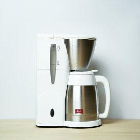 【コーヒー豆 100g×2種 付き】コーヒーメーカー ノア