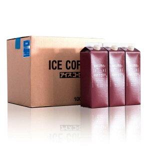 ロクメイコーヒー スペシャルティコーヒー アイスコーヒー リキッド 無糖 1000ml 12本 ? スペシャリティコーヒー オリジナル ミルク 牛乳 無糖 ブラック アイス 液体 冷 無添加 リキッド 紙パ
