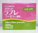 ラクシュミ ラブレファイバー顆粒 60袋入 (ラブレ菌配合)【乳酸菌加工食品】
