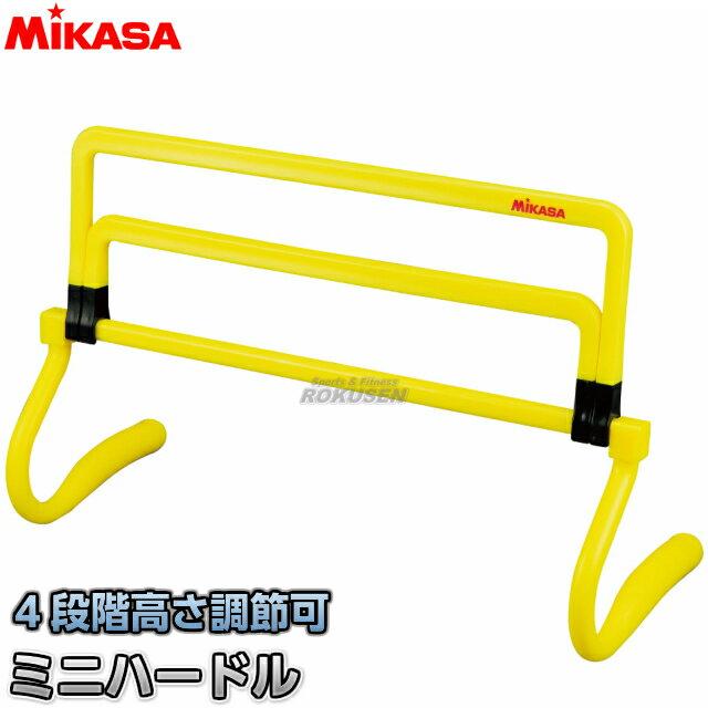 【ミカサ・MIKASA トレーニング】4段階調節ミニハードル MH