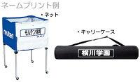 【モルテン・moltenボールかご】折りたたみ式ボールカゴ用キャリーケースBG0090K背低型用/屋外用