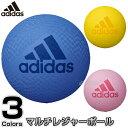 【アディダス・adidas】マルチレジャーボール (大) AM300B/AM300Y/AM300P