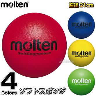柔软的海绵球 3 球 STS21 ♦ 海绵躲避球 ♦ 道奇 ♦ dotchball 红色 ♦ ♦ 萨克斯黄色蓝色 ♦ ♦ 绿色