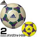 【アディダス・adidas フットサル】フットサルボール4号球 検定球 タンゴ フットサル AFF4628W/AFF4628Y
