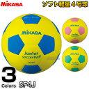 楽天市場 競技用ボール サッカーボール Mikasaサッカーボール4号球 ろくせん