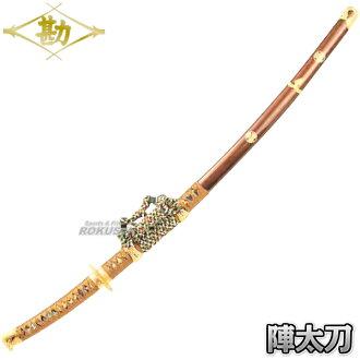 居合刀陣地大刀61-023■日本戰刀■大小刀■太刀拵■仿造刀■MATSUKAN