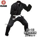 【ISAMI・イサミ】軽量柔術着 JJ-15 ブラック 上下帯セット(JJ15) A1号/A2号/A3号/A4号 柔術衣 柔術道着 ネーム…