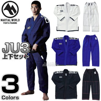 JIU-Jitsu wear SUPER NOVA competition kimono JU3 A0 / A, 1A No. 2 top and bottom set ■ Jiu-Jitsu clothing ■ soft art dougi ■ Dogi ■ bodice ■ black ■ blue ■ white ■ name embroidery ■ ALMA ■ MARTIAL WORLD