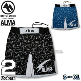 【ALMA・アルマ】サンダー ファイトショーツ S/M/L/XL ブラック/ブルー ALP3 バトルパンツ 格闘技パンツ 格闘技トランクス 格闘技ショーツ ファイトパンツ コンバットショーツ MMA 総合格闘技 ブラジリアン柔術