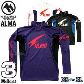 【ALMA・アルマ】ラッシュガード サンダー ロングラッシュ ハイネック XS/S/M/L/XL ホワイト×パープル/パープル×ブラック/ブルー×ブラック ALRH1 ロングスリーブラッシュガード 長袖ラッシュガード アンダーウェア MMA 総合格闘技 ブラジリアン柔術