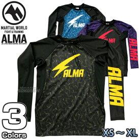 【ALMA・アルマ】ラッシュガード サンダー カモ ロングラッシュ XS/S/M/L/XL グリーン×ブラック/パープル×ブラック/ブルー×ブラック ALRL1 ロングスリーブラッシュガード 長袖ラッシュガード アンダーウェア MMA 総合格闘技 ブラジリアン柔術