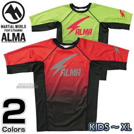 【ALMA・アルマ】ラッシュガード サンダーストーム KIDS/XS/S/M/L/XL レッド×ブラック/グリーン×ブラック ALR7 アンダーウェア MMA 総合格闘技 ブラジリアン柔術