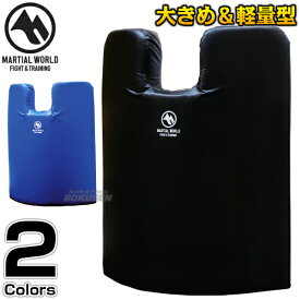 【マーシャルワールド】オープンフェイスダミーミットミニ DM515 フェイスオープンタイプ 空手 格闘技 プロ用 MARTIAL WORLD
