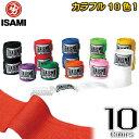 【ISAMI・イサミ】タイサマイ カラーバンテージ ブラック/パープル/レッド/グリーン/ブルー/オレンジ/ライトグリー…