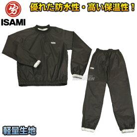 【ISAMI・イサミ】ベーシックサウナスーツ OZ-002(OZ002) M/L/XL ボクシング 発汗スーツ【送料無料】【smtb-k】【ky】