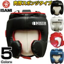 【ISAMI・イサミ】ボクサーヘッドガード IBX-280(IBX280) S/M/L ヘッドギア ボクシング キックボクシング【送料無…