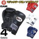 【ISAMI・イサミ】ボクシンググローブ スパーリンググローブ マジックテープ式 BX-216(BX216) 16オンス 16oz ボ…