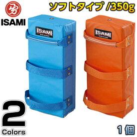 【ISAMI・イサミ】キックミット キッズミット 1個 IS-200(IS200) 空手 格闘技 子供用