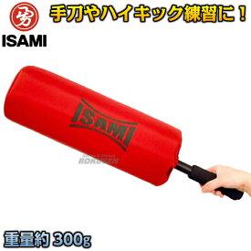 【ISAMI・イサミ】パーフェクトブロッカー 1個 TT-9(TT9) 空手 格闘技 ハンドミット キックミット