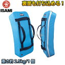 【ISAMI・イサミ】ビッグミット スカイブルーミットM SD-600(SD600) 弓型キックミット 空手 格闘技