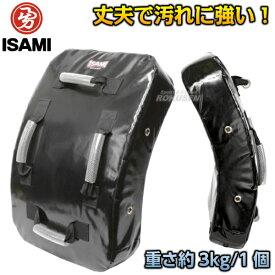 【ISAMI・イサミ】ビッグミット ターポリンミット SS-910(SS910) Lサイズ 弓型キックミット 空手 格闘技