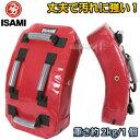 【ISAMI・イサミ】ビッグミット ターポリンミット SS-910(SS910) Mサイズ■弓型キックミット■空手■格闘技