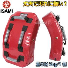 【ISAMI・イサミ】ビッグミット ターポリンミット SS-910(SS910) Mサイズ 弓型キックミット 空手 格闘技