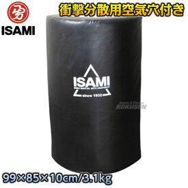 【ISAMI・イサミ】ボディミットTS FS-14(FS14) ダミーミット 空手 格闘技【送料無料】【smtb-k】【ky】