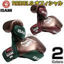 【ISAMI・イサミ】ボクシンググローブ REBELSグローブ マジックテープ式 RB-002(RB002) 8オンス/16オンス■8oz■16oz■ボクシング...