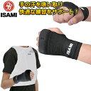 【ISAMI・イサミ】クッション付きインナーバンド L-308(L308) 一般用/少年用 インナーグローブ インナーグラブ ナックルサポーター 大人用 子供用