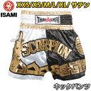 【ISAMI・イサミ】タイサマイキックパンツ スコーピオン BX-36-1(BX361) キックボクシングパンツ キックボクシン…