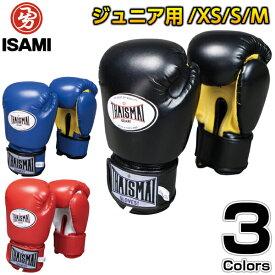 5279d40266f9c 【ISAMI・イサミ】ボクシンググローブ タイサマイ キッズスパーリンググローブPU BX-21