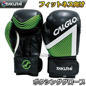 【サクライ貿易】ボクシンググローブ PWF-131(PWF131) 8オンス 8oz ボクシンググラブ 格闘技 フィットネスグローブ ボクササイズ