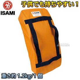 【ISAMI・イサミ】ビッグミット 軽量オレンジミットM SD-610(SD610) 弓型キックミット 空手 格闘技