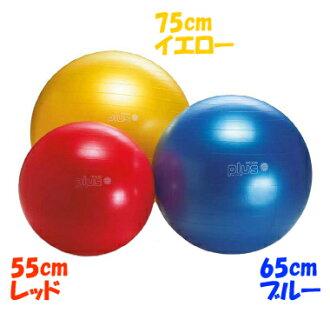 非突發瑞士球外交部加球 55 釐米紅黃牌加 ♦ 平衡培訓 ♦ 平衡