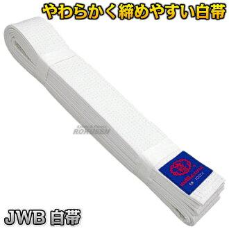 Judo belt karate belt / belt Aikido JWB 9 cherry Judo white belt (bleached)-belt width:4.2cm ♦ bleached zone ♦ name embroidery ♦ Hayakawa fiber