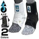 【ASO・エーエスオー】足首サポーター プラスチックステーモデル 1個(片側) 両足兼用 ホワイト/ブラック オール…
