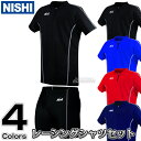 【NISHI】陸上ウェア T&Fレーシングシャツ クォータータイツ 上下セット N76-025/N76-55[ネーム加工対応] ラン…
