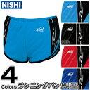 【NISHI】陸上ウェア T&Fランニングパンツ メンズ/レディース 66-005N■ランニングパンツ■ランニングタイツ■ランニングスーツ