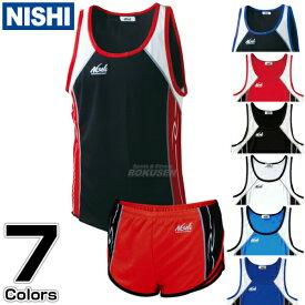 【NISHI】陸上ウェア T&Fランニングシャツ ランニングパンツ メンズ/レディース 上下セット 65-005/66-005N[ネーム加工対応] レーシングパンツ ランニングスーツ